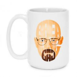 Кружка 420ml Breaking Bad Face