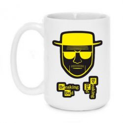 Кружка 420ml Breaking Bad  Walter - FatLine