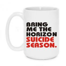 Кружка 420ml Bring me the horizon suicide season.