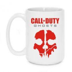 Кружка 420ml Call of Duty Ghosts