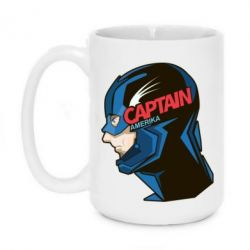 Кружка 420ml Captain America Art - FatLine