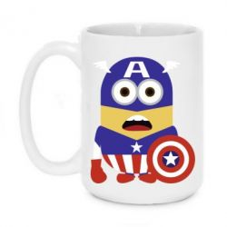 Кружка 420ml Captain America Minion