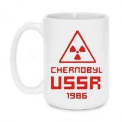 Кружка 420ml Chernobyl USSR - FatLine