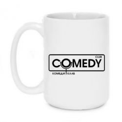Кружка 420ml Comedy Club