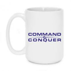 Кружка 420ml Command and Conquer