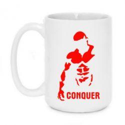 Кружка 420ml Conquer - FatLine