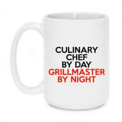Кружка 420ml Culinary Chef by day - FatLine