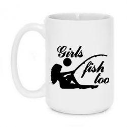 Кружка 420ml Девушки тоже рыбачат - FatLine