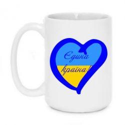Кружка 420ml Єдина країна Україна (серце) - FatLine