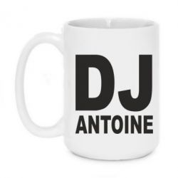 Кружка 420ml DJ Antoine - FatLine