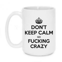 Кружка 420ml Don't keep calm go fucking crazy - FatLine