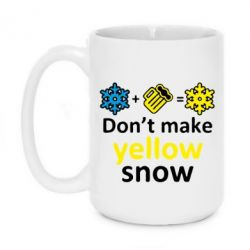 Кружка 420ml Don't Make Yellow snow