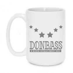 Кружка 420ml Donbass