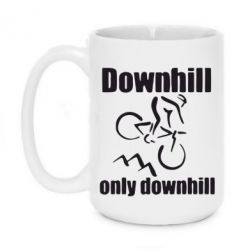 Кружка 420ml Downhill,only downhill - FatLine