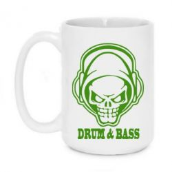 Кружка 420ml Drum n Bass