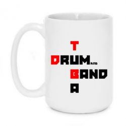 Кружка 420ml Drum&Tuba Band