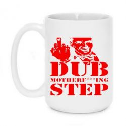 Кружка 420ml Dub Step mother***ng - FatLine