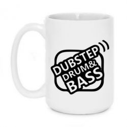 Кружка 420ml DubStep Drum&Bass
