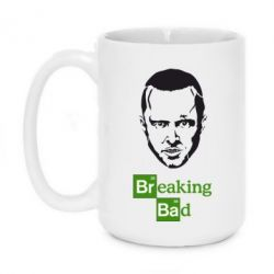 Кружка 420ml Джесси Пинкман (breaking bad) - FatLine