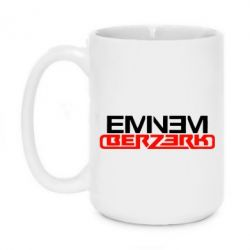 Кружка 420ml Eminem Berzerk