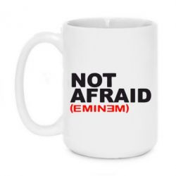 Кружка 420ml Eminem Not Afraid