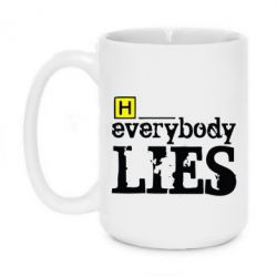 Кружка 420ml Everybody LIES House