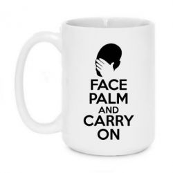 Кружка 420ml Face palm and carry on - FatLine