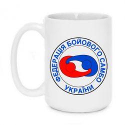 Кружка 420ml Федерация Боевого Самбо Украина