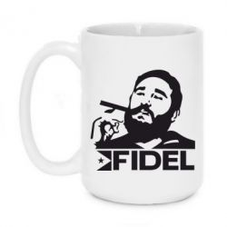 Кружка 420ml Fidel Castro - FatLine