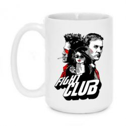 Кружка 420ml Fight Club Fan Art - FatLine