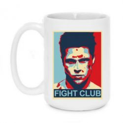 Кружка 420ml Fight Club Tyler Durden - FatLine