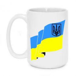 Кружка 420ml Флаг Украины с Гербом