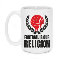 Кружка 420ml Football is our religion - FatLine