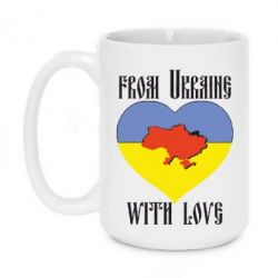Кружка 420ml From Ukraine with Love - FatLine