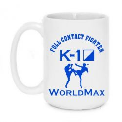 Кружка 420ml Full contact fighter K-1 Worldmax