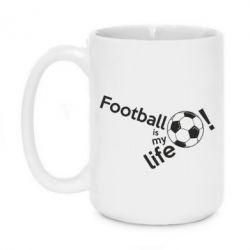 Кружка 420ml Футбол - моє життя!