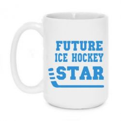 Кружка 420ml Future Hockey Star - FatLine
