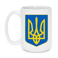 Кружка 420ml Герб неньки-України - FatLine