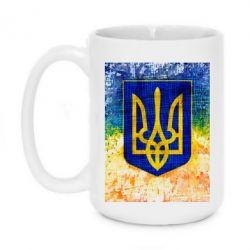 Кружка 420ml Герб Украины цвет
