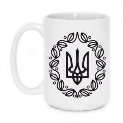 Кружка 420ml Герб Украины - FatLine