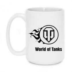 "Кружка 420ml Горящий логотип ""World of tanks"""
