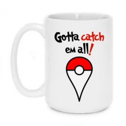 Кружка 420ml Gotta catch 'em all! - FatLine