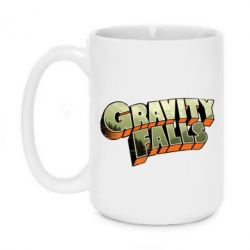 Кружка 420ml Gravity Falls - FatLine