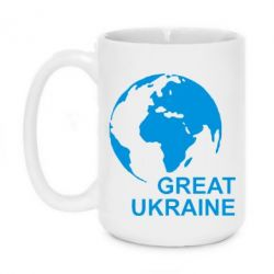 Кружка 420ml Great Ukraine Logo - FatLine