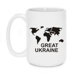Кружка 420ml Great Ukraine - FatLine