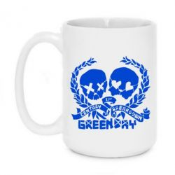 Кружка 420ml Green Day 21 centure - FatLine