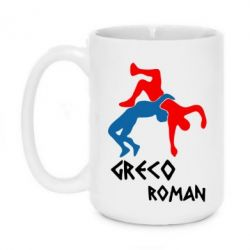 Кружка 420ml Греко-римская борьба - FatLine