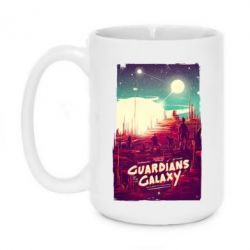 Кружка 420ml Guardians of the Galaxy Poster