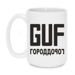 Кружка 420ml Guf - FatLine