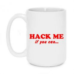 Кружка 420ml Hack me if you can - FatLine